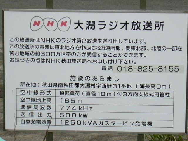 Fc2 ん ひま らじお