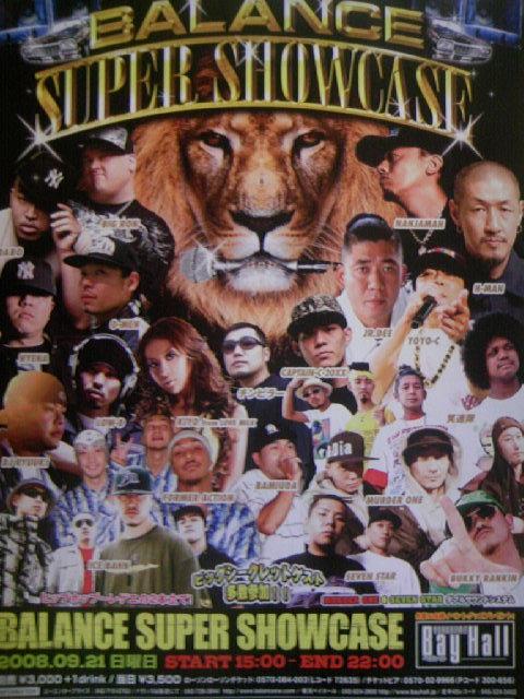 BSW Super Showcase 1z
