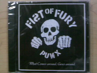Koping Killer Fist of fury CD 1-20000001