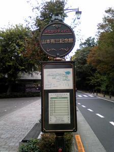 20081031_2.jpg