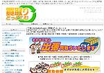 kaitoli.com~買取りどっとこむ~