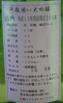 DSCN2987.jpg