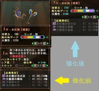 ナナ片手 ちょいと合成ずれた^^;
