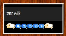 ありがとうございます!ありがとうございます!