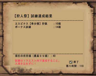 resize0027_20091128011017.jpg