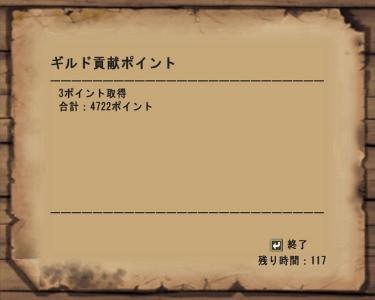 resize0031_20091128134710.jpg