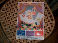 0801108 アチャ3周年チケット 006