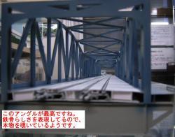 犬山橋試塗装2