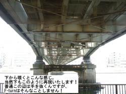 総武隅田川2