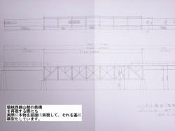 一ノ戸図面1