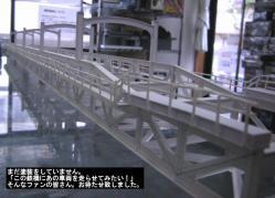 東武隅田川シルエット