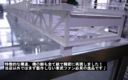 東武隅田川シルエット2