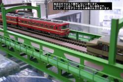 東武隅田川5