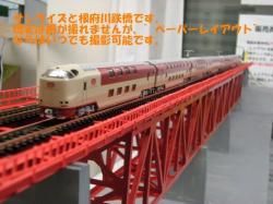 DSCN1866.jpg