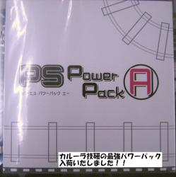 PS1.jpg