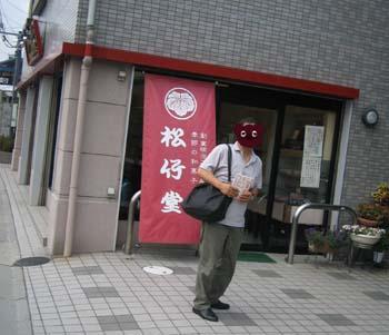 03syuzai01.jpg