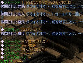 20070122201156.jpg