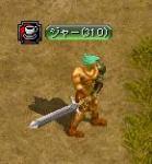 20070126005851.jpg
