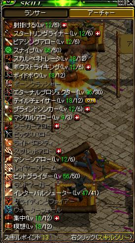 20070127005828.jpg