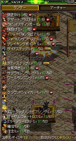 20070127005839.jpg