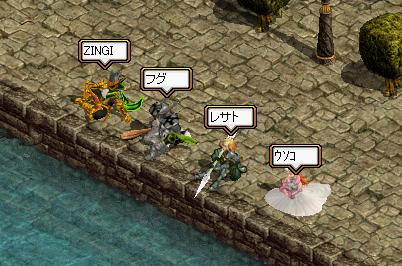 20070202011551.jpg