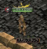 20070207180032.jpg