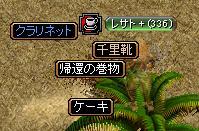 20070207180054.jpg