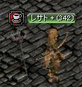 20070216014756.jpg