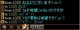 20070224093805.jpg