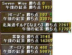 20070403165822.jpg