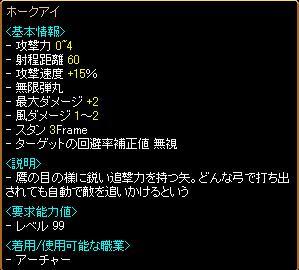 20070424232637.jpg