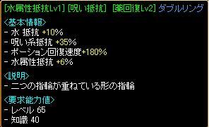 20070424234712.jpg