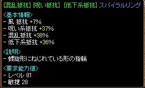 20070424234726.jpg