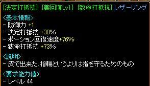 20070424234745.jpg