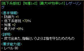 20070424235552.jpg