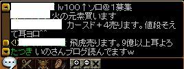 20070425001736.jpg