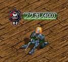 20070426175832.jpg