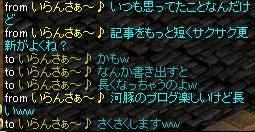 20070701141051.jpg