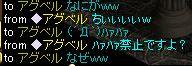 20070724215805.jpg