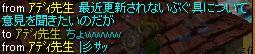 20070724215919.jpg