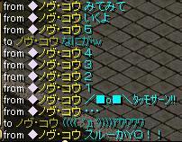20070724215927.jpg