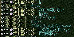 20070729170914.jpg