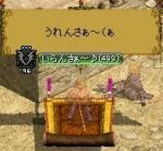20070929004845.jpg
