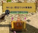 20071021183815.jpg