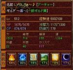 20071030231656.jpg