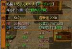 20071030232400.jpg