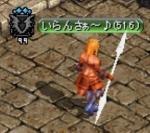 20071116215045.jpg