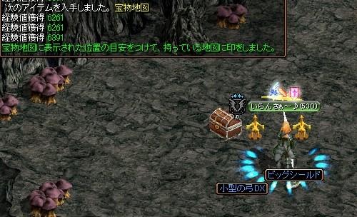 足元宝01