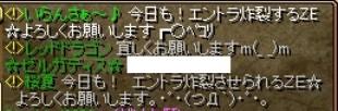GV叫び御気楽