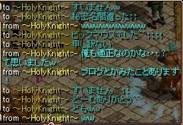 Hoiy(ryさん耳